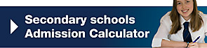 Herts secondary schools admission calculator